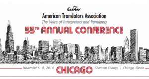 ATA 55th Annual Conference