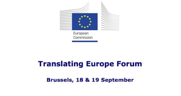 Translating Europe Forum